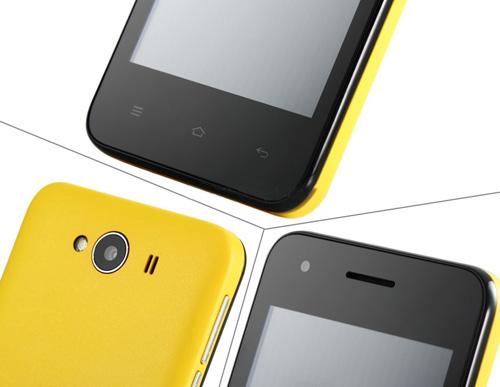 CUBOT GT72 4 Smartphone Dual Core Dual SIM Handy Gelb Touchscreen ohne Vertrag