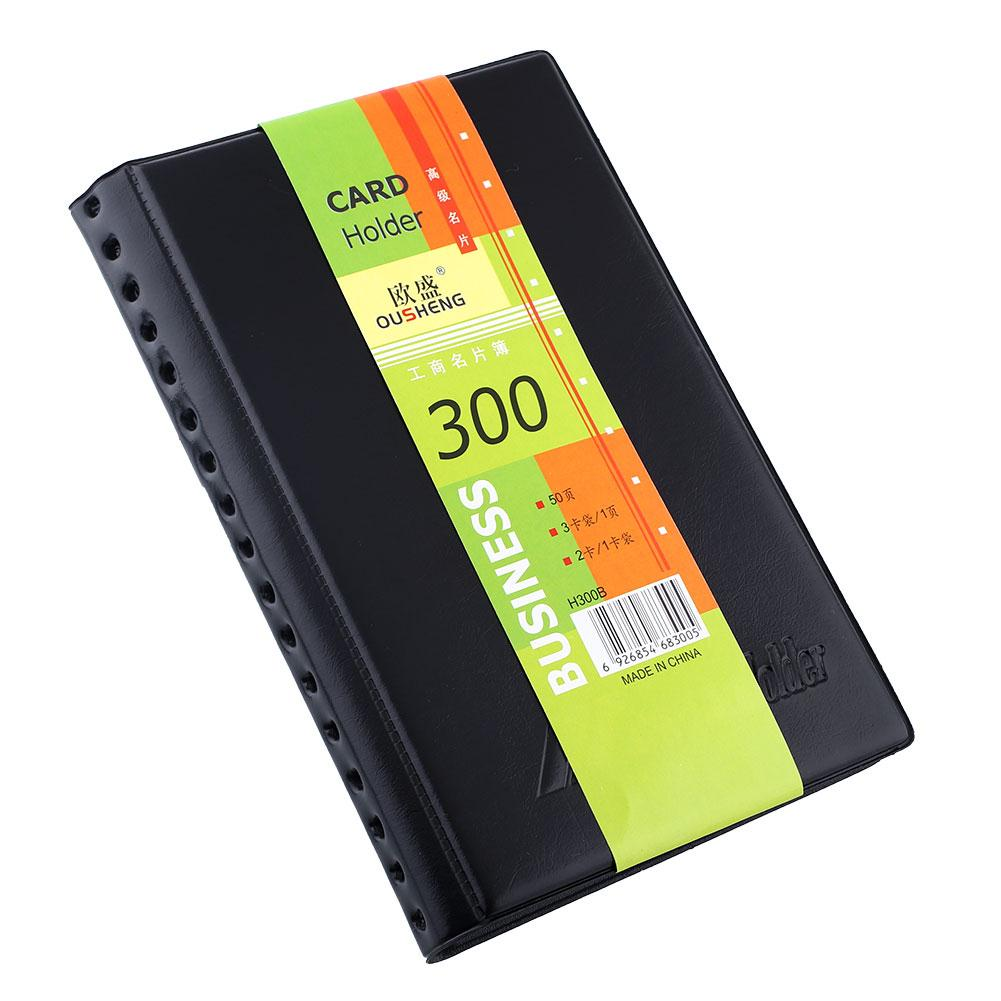D801-120-300pcs-Business-Name-ID-Card-Holder-Book-Booklet-Wallet-Case-Cover
