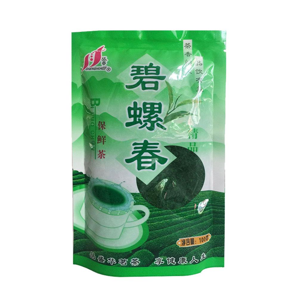 3FEE-TeiGuanYin-Tea-Spring-Spiral-Tea-Longjing-Tea-Healthy-Anti-Aging-Gift
